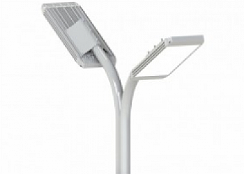 Iluminação led via pública preço